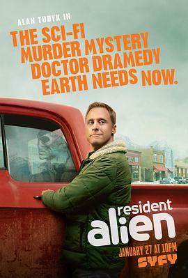 外星居民海报
