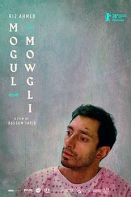 穆戈尔毛戈利海报