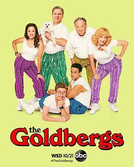 《金色年代第八季》欧美剧手机在线观看