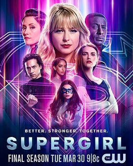 超级少女第六季
