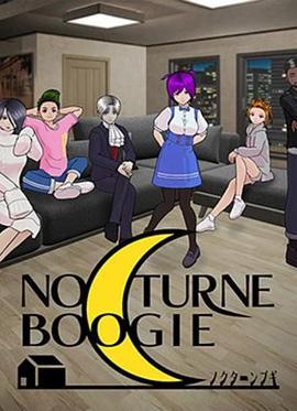 Nocturne Boogie