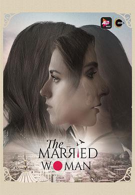 《已婚的女人第一季》新马泰手机在线观看