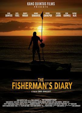 渔夫日记海报